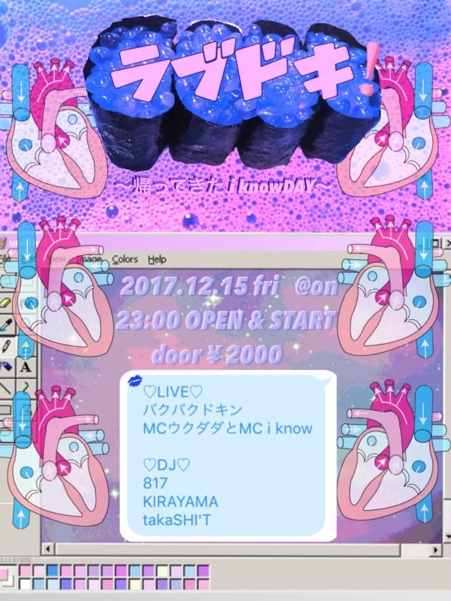01FABF59-D660-4BC2-A0B9-AC6089791B1A